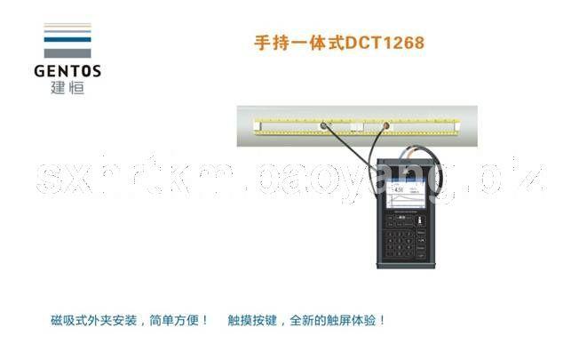 环保局监测专用手持式超声波流量计DCT1268