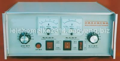 MK-2100  电印和记下载地址