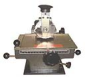 MK-MP01 铭牌打标机
